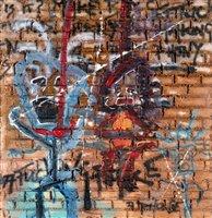 Lot 105 - Miranda Donovan (British b.1979), 'Fake I', 2008