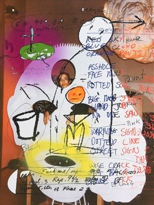 Lot 74 - Tony Oursler (American b.1957), 'Ear-Worm 1976/2013', 2013