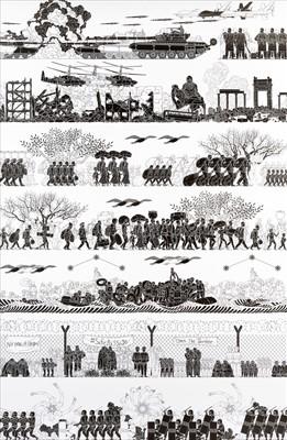 Lot 1-Ai Weiwei (Chinese b.1957), 'The Odyssey', 2017