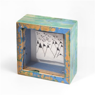 Lot 10-Bruce High Quality Foundation (Arts Collective), 'Shadow Box', 2017