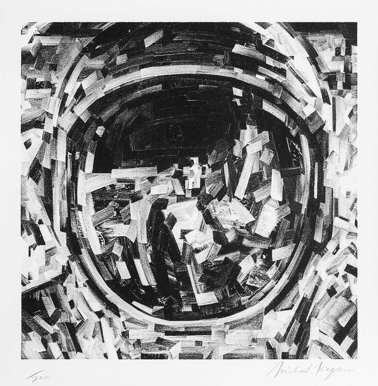 Lot 43-Michael Kagan (American 1980-), 'In Memory', 2020