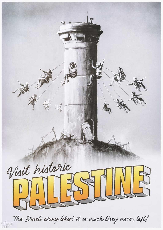 Lot 63 - Banksy (British 1974-), 'Visit Historic Palestine', 2018