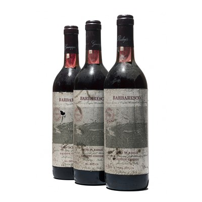 Lot 137 - 8 bottles 1981 Barbaresco Vigna In Rabaja Cortese
