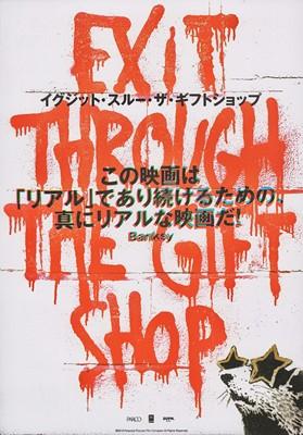 Lot 53 - Banksy (British 1974-), 'Exit Through The Gift Shop (Japan)', 2010
