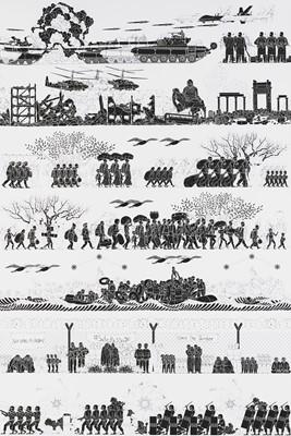Lot 1a - Ai Weiwei (Chinese 1957-), 'The Odyssey', 2017