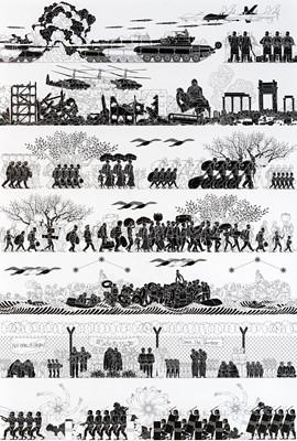 Lot 2 - Ai Weiwei (Chinese 1957-), 'The Odyssey', 2017