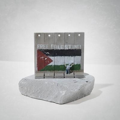 Lot 17 - Banksy (British 1974-), 'Walled Off Hotel - Free Palestine'