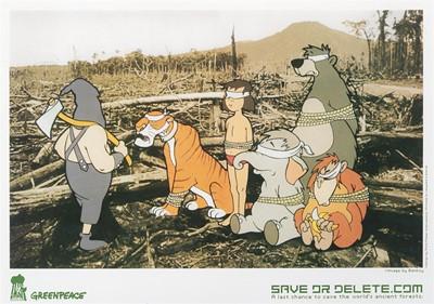 Lot 23 - Banksy (British 1974-), 'Save Or Delete', 2002