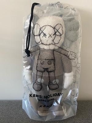 Lot 92 - Kaws (American 1974-), Holiday Hong Kong Plush (Set of Three), 2019